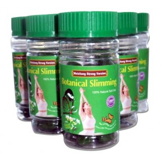 25 Bottles Meizitang Botanical Slimming Strong Version