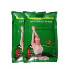 2 Packs NEW Meizitang Botanical Slimming Natural Soft Gel